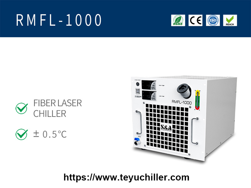 Resfriador de água de montagem em rack refrigerado a ar para máquina de solda a laser portátil