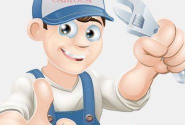 Privado: Bosch Aquecedor_ Assistência Técnica Aquecedor Bosch no Recreio